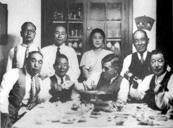 Dec. 1941 photograph of Issei (first generation) 